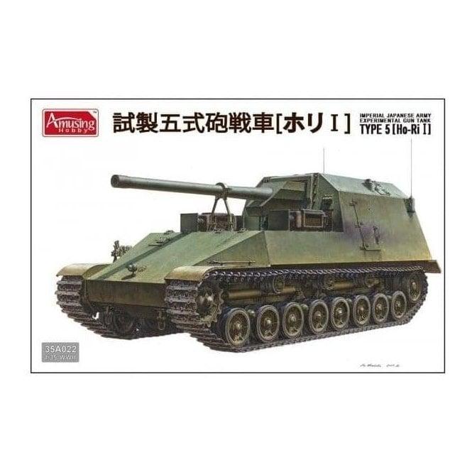 Amusing Hobby 1:35 Imperial Japanese Army Experimental Gun Tank Type 5 (Ho Ri I) Military Model Kit