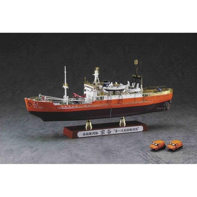 Hasegawa 1:350 Antarctica Observation Ship Soya - Antarctica Observation 1st Corps Super Detail Model Ship Kit