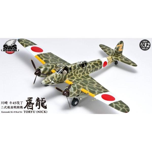 Zoukeimura Super Wing Series 1:32 Kawasaki Ki-45 Kai Tei