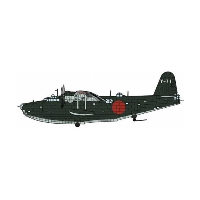 Hasegawa 1:72 Kawanishi H8K1 Type 2 Flying Boat 'Emily' 2nd Pearl Harbour Attack Aircraft Model Kit
