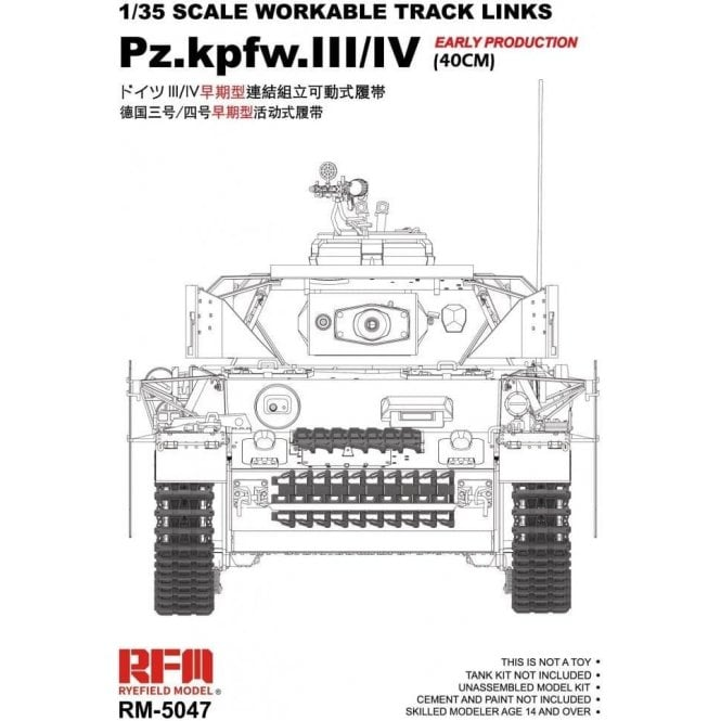 Rye Field Model 1:35 Workable track link for For Pz.III/IV.early production (40cm) Military Model Kit