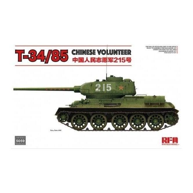 Rye Field Model 1:35 T-34/85 No.183 Factory Chinese Volunteer Military Model Kit