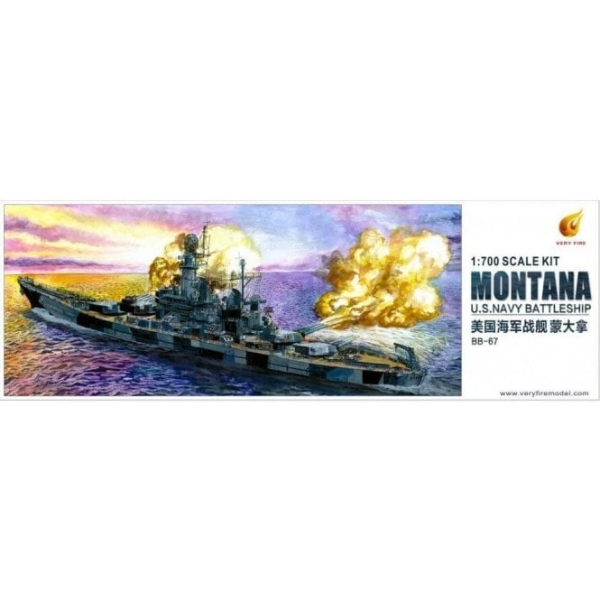 Very Fire 1:700 USS Montana US Navy BB-67 Battleship Model Ship Kit