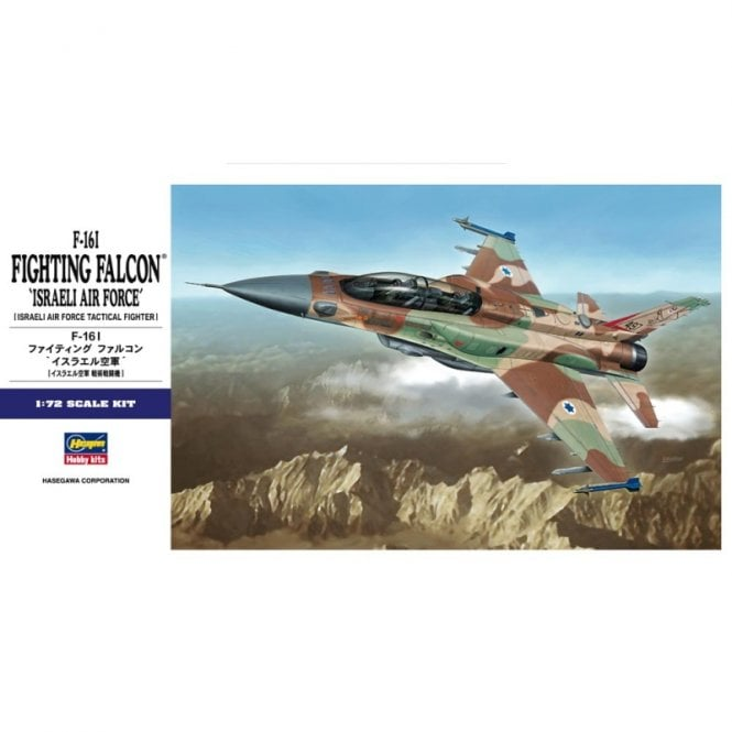 Hasegawa 1:72 F-16I Fighting Falcon 'Israeli Air Force' Aircraft Model Kit