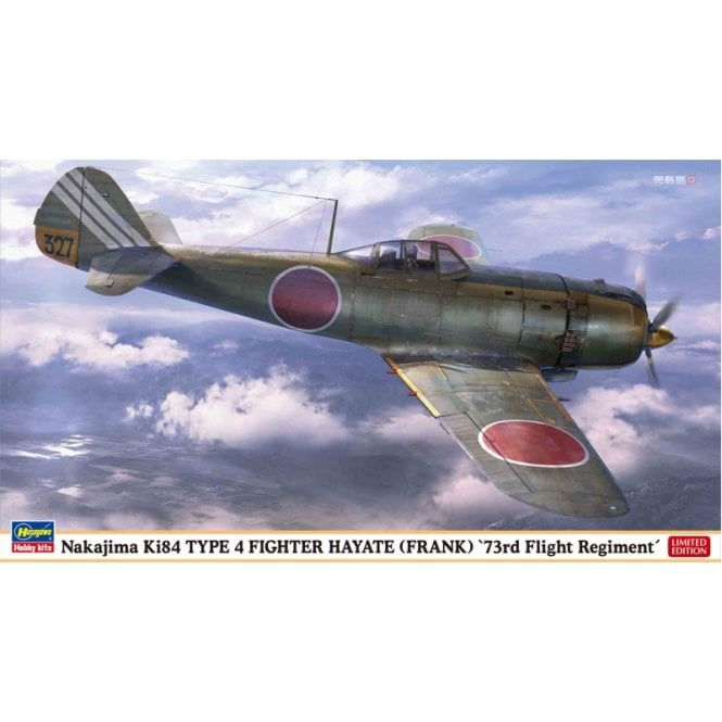 Hasegawa 1:48 Nakajima Ki84 TYPE 4 Fighter Hayate (FRANK) 73rd Flight Regiment Aircraft Model Kit