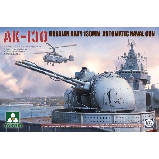 Takom 1:35 Russian AK-130 Automatic Naval Gun Turret Model Ship Kit