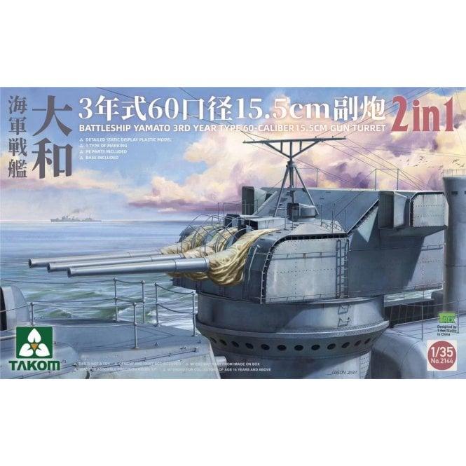 Takom 1:35 Yamato 15.5cm gun turret 2 in 1 Model Ship Kit