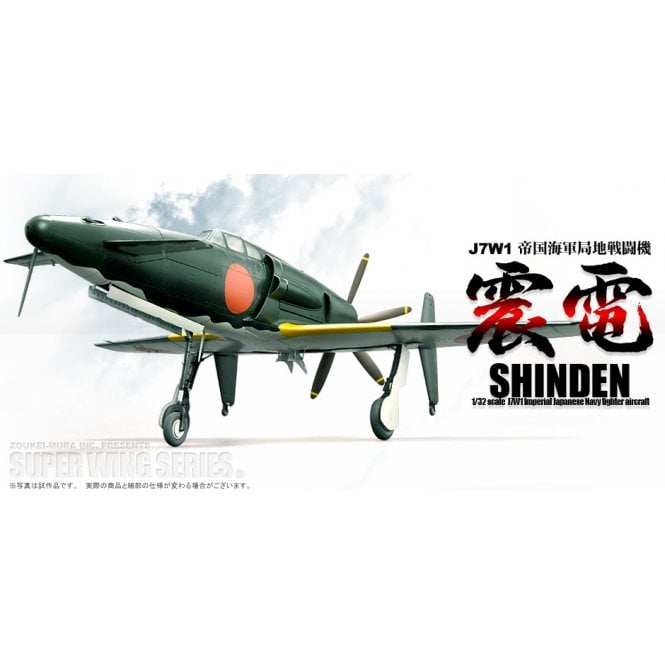 Zoukeimura Super Wing Series J7W1 Shinden Imperial Japanese Navy - 1:32 Scale Aviation Kit
