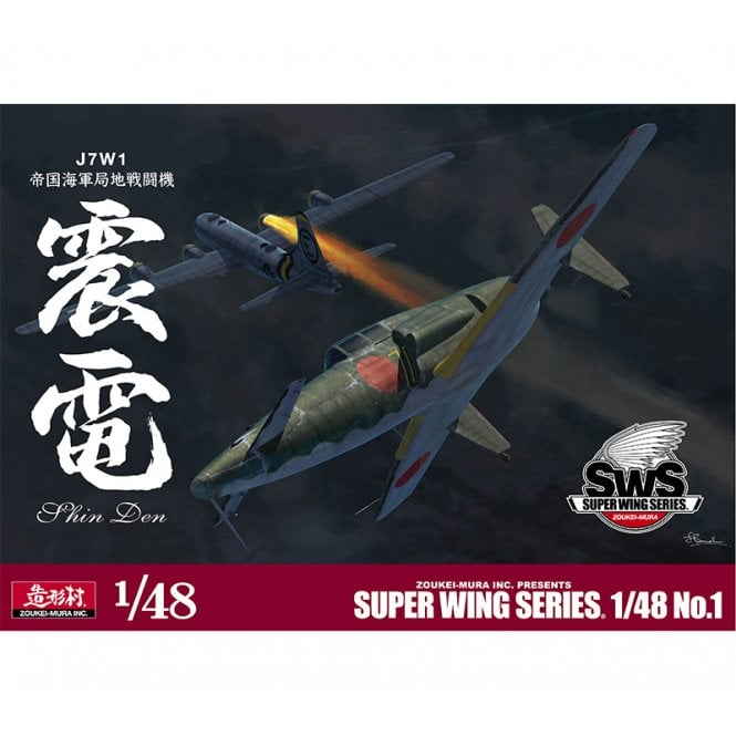 Zoukeimura Super Wing Series J7W1 Shinden Imperial Japanese Navy - 1:48 Scale Aviation Kit