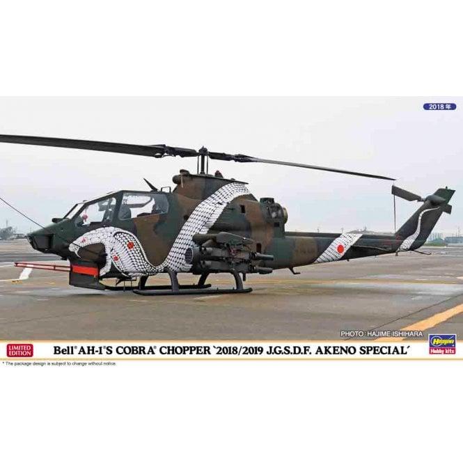 Hasegawa 1:72 Bell AH-1S Cobra Chopper - 2018/2019 J.G.S.D.F. Akeno Special Aircraft Model Kit