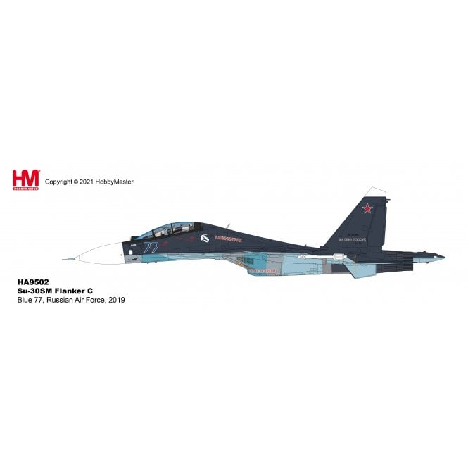 Hobby Master 1:72 Su-30SM Flanker C Blue 77, Russian Air Force, 2019