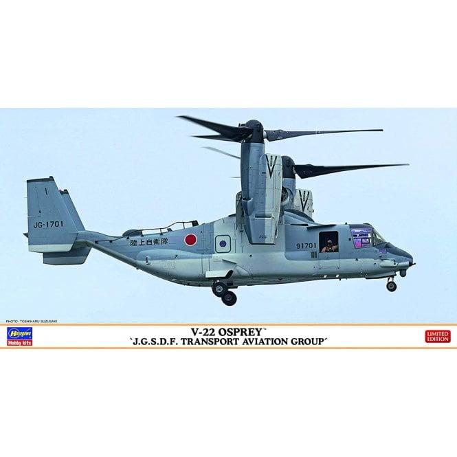 Hasegawa 1:72 V-22 Osprey J.G.S.D.F. Aircraft Model Kit