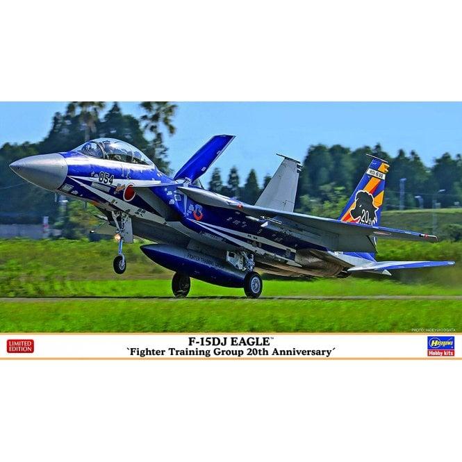 Hasegawa 1:72 F-15DJ Eagle Fighter Training Group 20th Anniversary Aircraft Model Kit