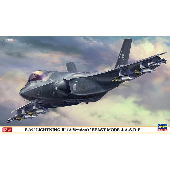 Hasegawa 1:72 F-35 Lightning II - J.A.S.D.F. Beast Mode Aircraft Model Kit