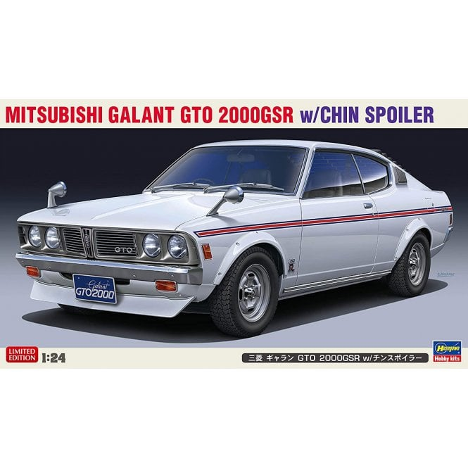 Hasegawa 1:24 Mitsubishi Galant GTO 2000GSR w/Chin Spolier Car Model Kit