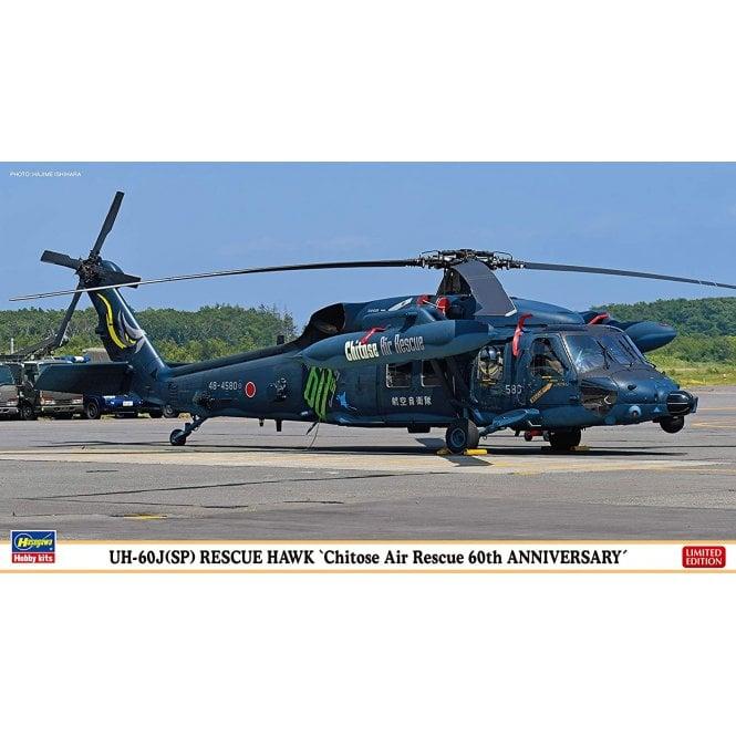 "Hasegawa 1:72 UH-60J(SP) Rescue Hawk ""Chitose Air Rescue 60th Anniversary"" Aircraft Model Kit"