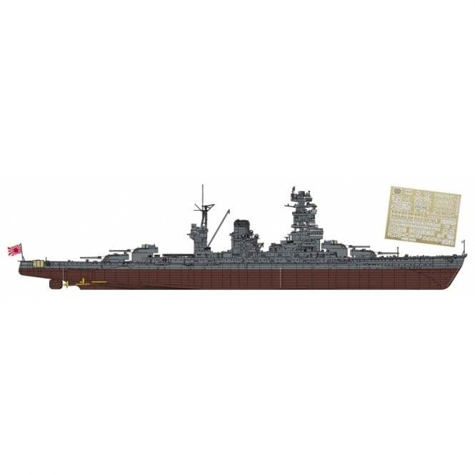 Hasegawa 1:350 IJN Battleship Nagato - Battle Of The Philippine Sea Model Ship Kit