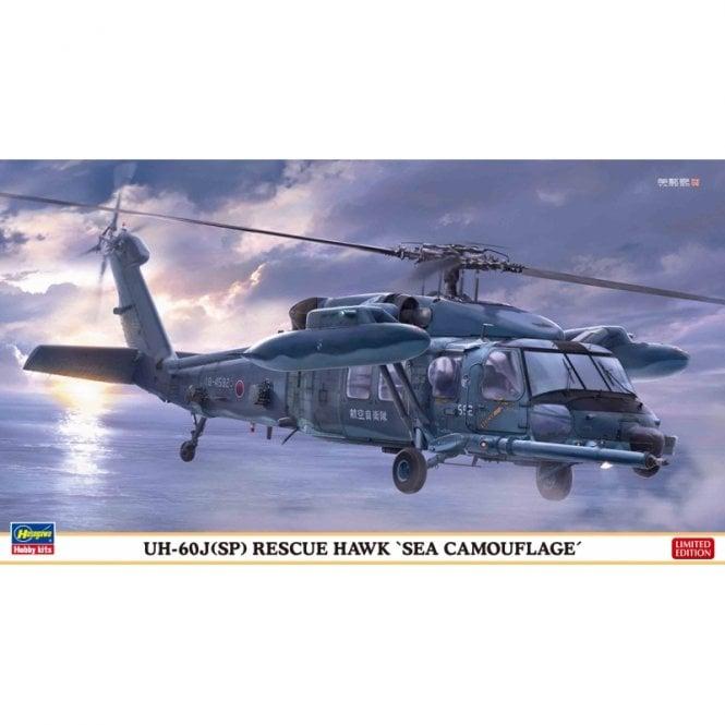Hasegawa 1:72 UH-60J(SP) Rescue Hawk - Sea Camo Aircraft Model Kit