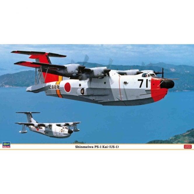 Hasegawa 1:72 Shinmeiwa PS-1 Kai (US-1) Aircraft Model Kit