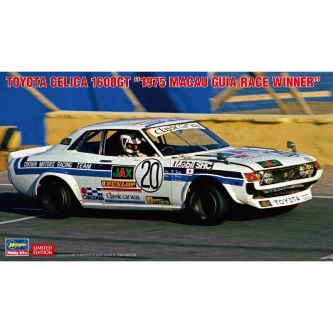 Hasegawa 1:24 Toyota Celica 1600GT - 1975 Macau Guia Race Winner Car Model Kit