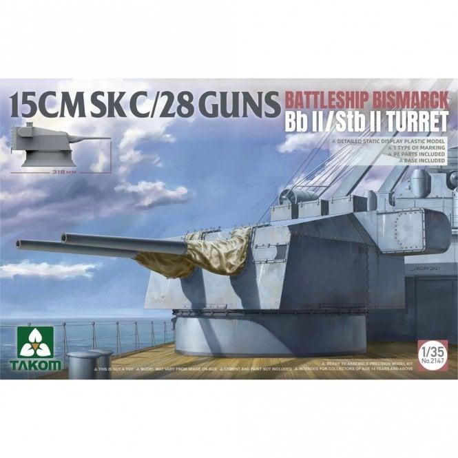 Takom 1:35 15 cm SK C / 28 Bismarck gun turret Model Ship Kit
