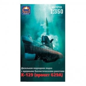 ARK Models 1:350 K-129 submarine project 629 Ship Resin Kit