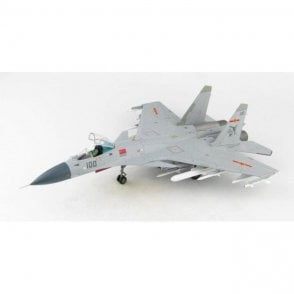 Hobby Master 1:72 J-15 Flying Shark No. 100, PLANAF, 2015