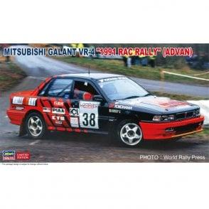 Hasegawa 1:24 Mitsubishi Galant VR-4 - 1991 RAC Rally Car Model Kit