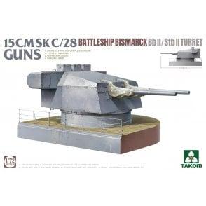 Takom 1:72 15 cm SK C / 28 Bismarck gun turret Model Ship Kit