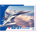 """Great Wall Hobby 1:48 Su-27 """"Flanker B"""" Heavy Fighter Aircraft Model Kit"""