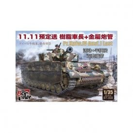 Border Models 1:35 Pz.Kpfw.IV Ausf.J Late w/Workable Track Links Military Model Kit