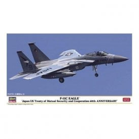 Hasegawa 1:72 F-15C Eagle - Japan US Treaty of Mutual Security and Cooperation 60th Anniversary Aircraft Model Kit